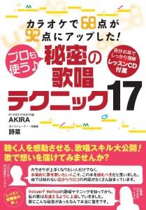 karaoke-209x300